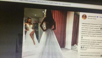 Известная пермская Инстаграм-модель выходит замуж