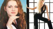 Как похудела Эрика Герцег: фото до и после похудения